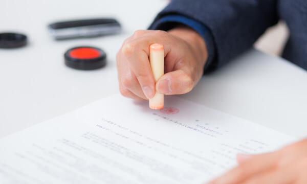 イメージ写真:サービスの確認と契約
