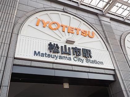 マツヤマンスペースへ電車・徒歩でお越しの場合(道順1/6)