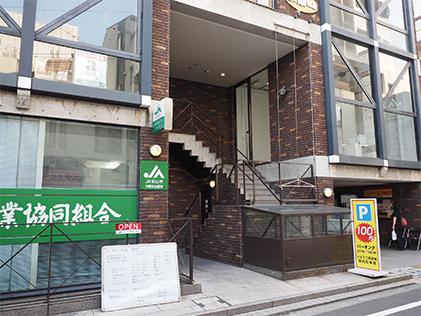 マツヤマンスペースへ電車・徒歩でお越しの場合(道順6/6)