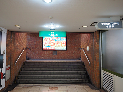 マツヤマンスペースへ電車・徒歩でお越しの場合:雨天時(道順3/4)