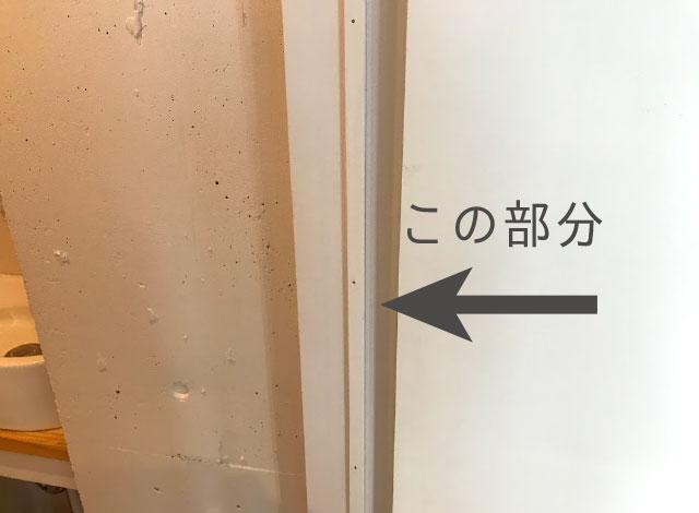 toilet11