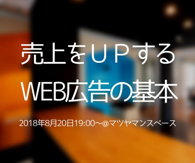 webkoukoku