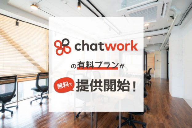 chatworktop