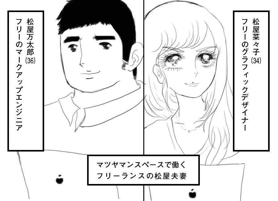 松山城でチャンバラ合戦_1