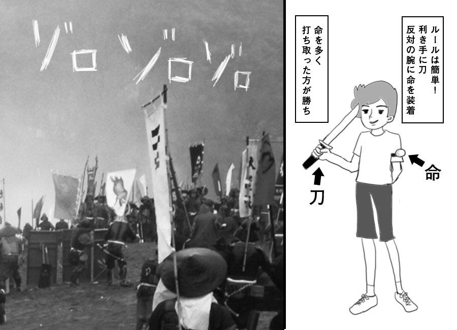 松山城でチャンバラ合戦_6