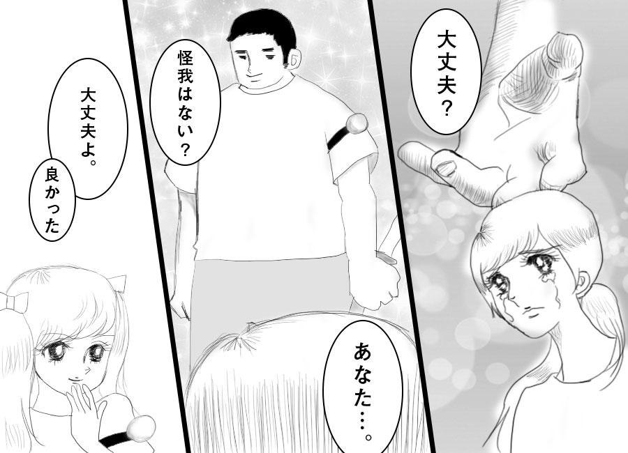 松山城でチャンバラ合戦_7