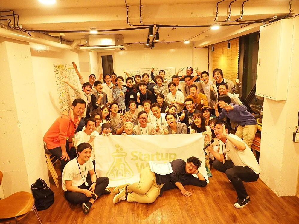 34_記念撮影